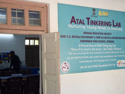 Shri CG Buttana High School ATL School Image 3